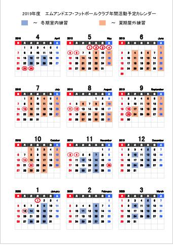 スクリーンショット 2019-05-21 17.57.16